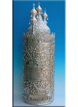 Sephardic Torah Case T-11-1-2