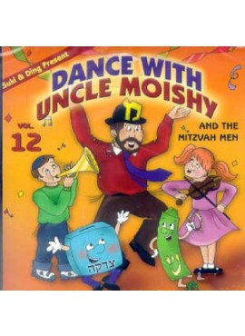 Dance With Uncle Moishy Vol 12