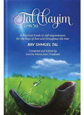 Tal Chayim - By Rav Shmuel Tal