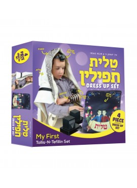 My First Tallis and Tefillin