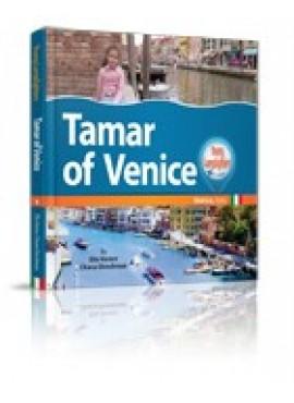 Tamar of Venice