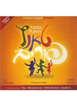 Tantz Purim