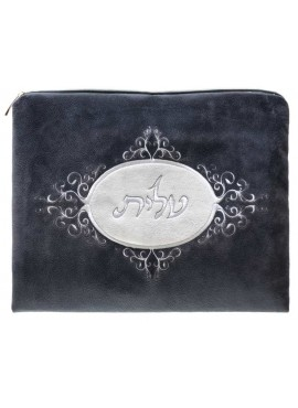 Tallit Bag / Tefillin Bag  Light Grey Circle