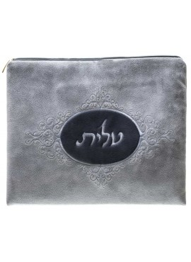 Tallit Bag / Tefillin Bag  Dark Grey  Circle
