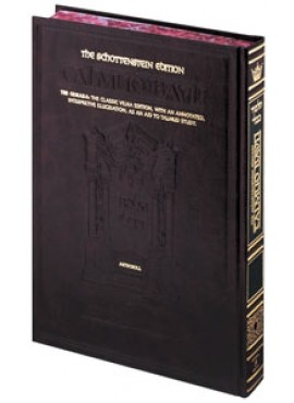 Talmud Schottenstein English Full Size Edition