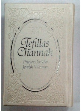 Tefillas Channah - Prayers for the Jewish Woman