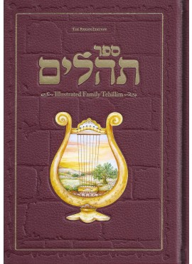 The Illustrated Family Tehillim