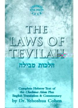 The Laws of Tevilah