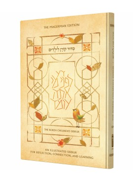 The Koren Children's Siddur - Ashkenaz