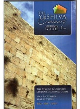 The Yeshivah and Seminary Student Guide 2012-2013