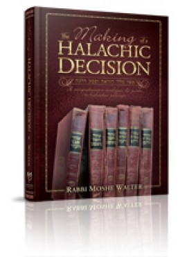 The Making of a Halachic Decision