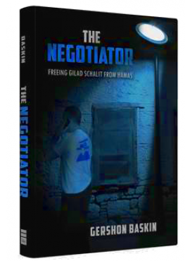 THE Negotiator By Gershon Baskin