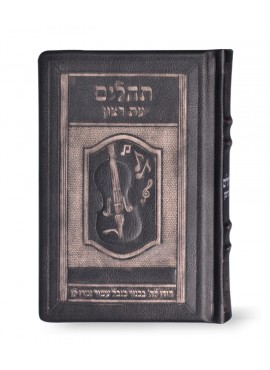 Tehillim Eit Ratzon Antique Leather