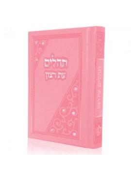 Tehillim Eit Ratzon - Pocket