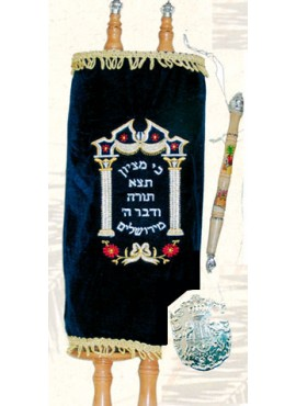 Large Sefer Torah For Children