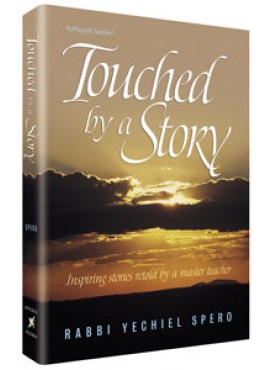 Touched by a Story