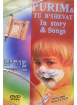 Purim & Tu B'Shevat in Story & Songs