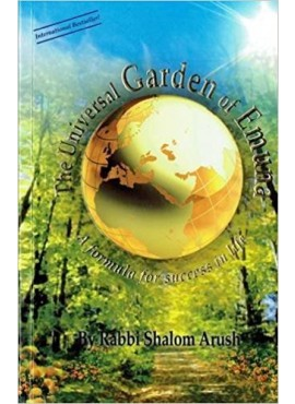 The Universal Garden of Emunah