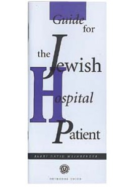 Guide For Jewish Hospital Patient