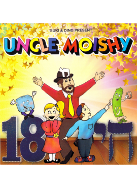 Uncle Moishy CD Vol 18