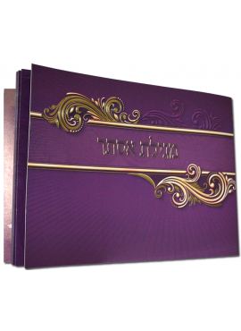 Megilat Esther Violet Booklet