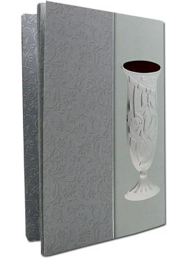 Haggadah Shel Pesach Silver Cup