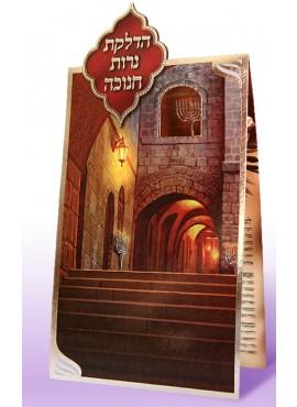 Hadlakat Hanerot Chanukah Jerusalem
