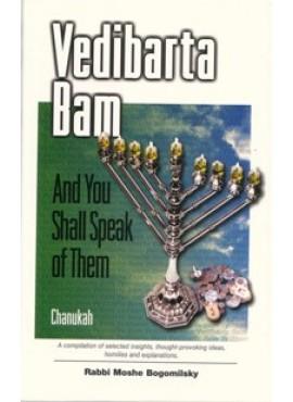 Vedibarta Bam