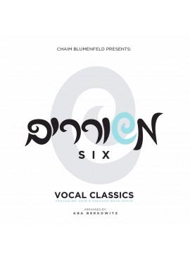 Meshorerim - Vocal Classics 6