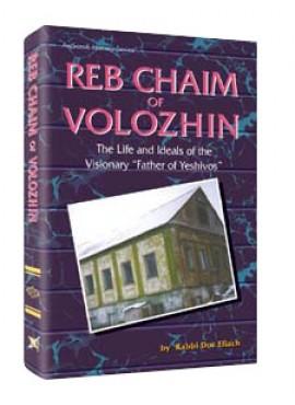 Reb Chaim Of Volozhin