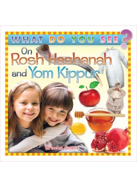 What Do You See on Rosh Hashanah and Yom Kippur