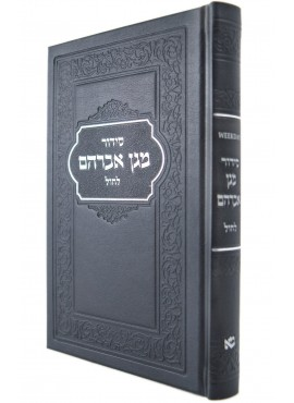 Siddur Magen Avraham - Weekday