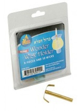 Ner Mitzvah Wonder Wick Holder - Medium