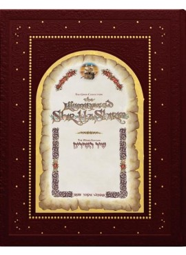 The Illuminated Shir Hashirim - Song of Songs