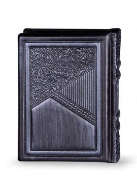 Siddur Antique Leather Aderet
