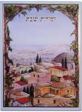 Sefer Hakiddush Moshe Habusha