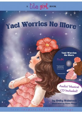 Lite Girl #4 - Yael Worries No More