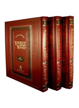 Yalkut Yosef - By Rabbi Ovadia yosef