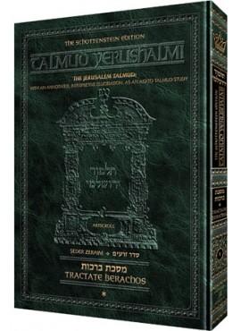 Schottenstein Talmud Yerushalmi - English Edition