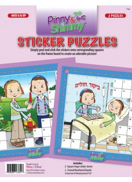 Pinny and Shimmy Sticker Puzzle