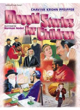 Maggid Stories For Children