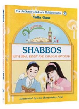 Shabbos With Bina, Benny, and Chaggai Hayonah