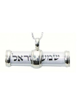 Silver Necklace - Horizontal Mezuzah