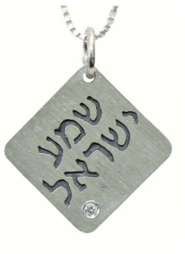 Silver Necklace - Square Shema Yisrael