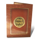 Parshat Hamon Coin