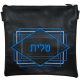Talit Bag / Tefillin Bag Leather Borders