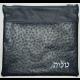 Talit Bag Leather / Tefillin Bag Alligater