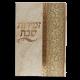 Zmirot Shabbat Vertical Molding