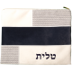Tallit Bag / Tefillin Bag Tiles