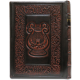 Tehillim Antique Leather XL